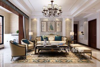 15-20万三欧式风格客厅图片大全