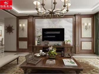 140平米四室两厅美式风格客厅设计图