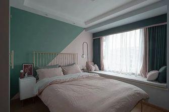 5-10万三室两厅混搭风格卧室装修效果图