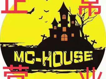 MC-HOUSE超级密室(王府井店)