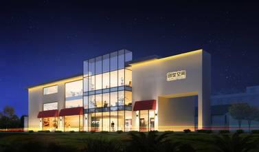 140平米公装风格客厅欣赏图