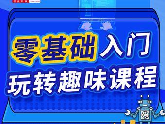 乐博乐博编程机器人竞赛培训中心(文一路校区)