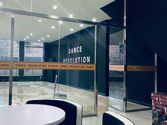 D·R流行舞舞蹈培训中心