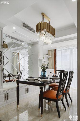 120平米三美式风格餐厅装修图片大全