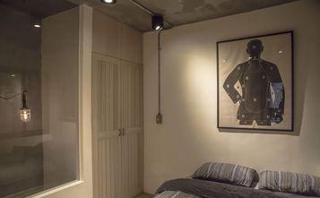 120平米复式混搭风格客厅图片