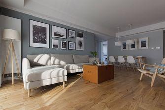 120平米三北欧风格客厅设计图
