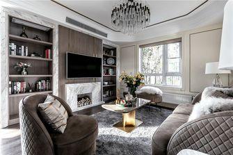 120平米三室两厅法式风格客厅装修效果图