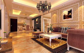 110平米三欧式风格客厅装修图片大全