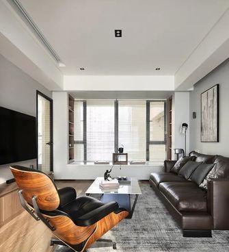 经济型50平米公寓现代简约风格客厅欣赏图