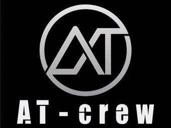 AT-crew街舞艺术培训