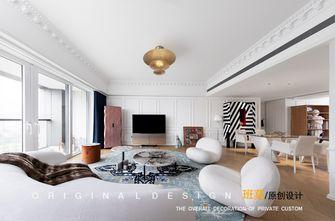 15-20万140平米法式风格客厅设计图