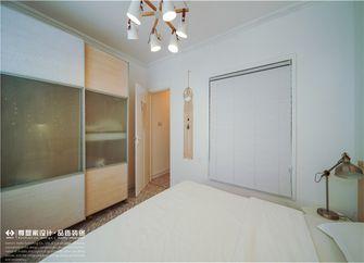 经济型120平米三室一厅田园风格卧室装修图片大全