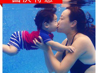 DAMMY&I黛米与我亲子游泳(通州店)