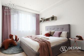 20万以上140平米四现代简约风格卧室图片