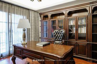 富裕型140平米三室两厅欧式风格书房欣赏图