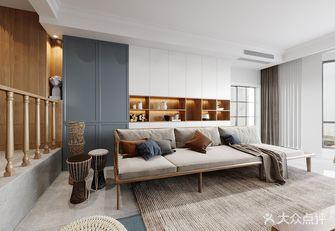 140平米四室两厅北欧风格客厅欣赏图