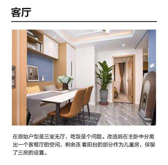 60平米三室一厅现代简约风格客厅图片大全