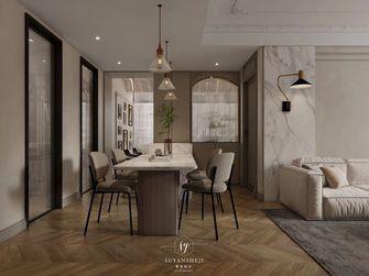 经济型140平米三室两厅法式风格餐厅装修案例