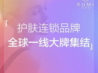 RUMI·润美珈皮肤管理(财富广场店)