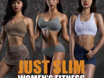 即塑女子健身训练营