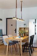 5-10万70平米公寓现代简约风格餐厅设计图