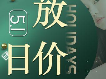 兰蕙所美容SPA(融创店)