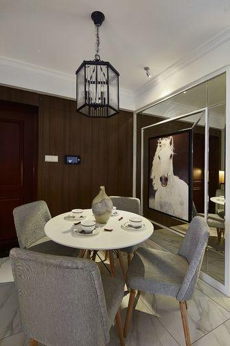 15-20万120平米三地中海风格餐厅设计图