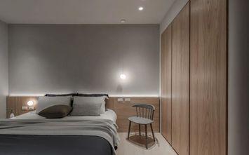 豪华型140平米四室两厅现代简约风格客厅装修效果图