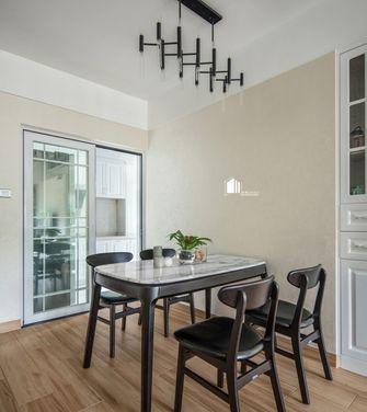 富裕型100平米三室一厅现代简约风格餐厅装修效果图