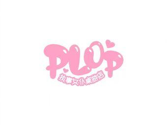PLOP执事女仆桌游店