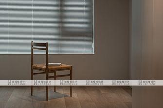 豪华型140平米四现代简约风格书房装修图片大全