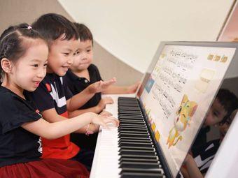 Find智慧钢琴学院(紫荆天街店)