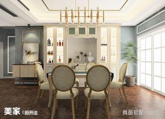 40平米小户型轻奢风格餐厅装修案例