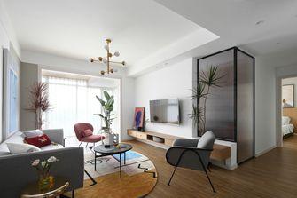 10-15万100平米三室两厅北欧风格客厅效果图