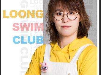 龙格亲子游泳俱乐部(福清中心店)