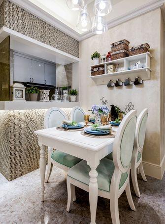 5-10万50平米一室一厅地中海风格餐厅效果图