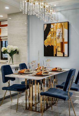 15-20万100平米三室两厅新古典风格餐厅图片大全