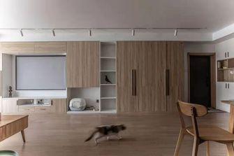 100平米三室一厅北欧风格客厅设计图