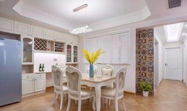 15-20万140平米四室两厅美式风格餐厅图