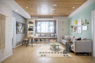 15-20万90平米三室两厅北欧风格其他区域装修效果图