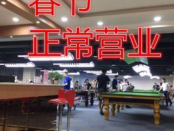粤锋台球射箭馆