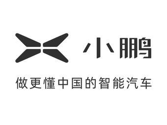 小鹏汽车(OneAvenue卓悦中心店)