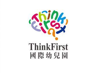 ThinkFirst国际幼儿园(月亮河校区)