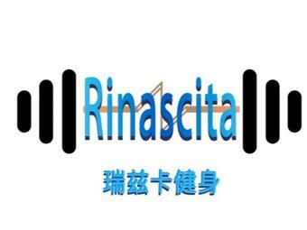 Rinascita Fitness瑞兹卡健身(群星城店)