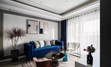 5-10万80平米公寓欧式风格客厅图片