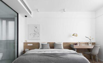 15-20万110平米三室两厅北欧风格卧室欣赏图