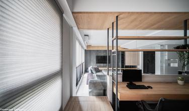 经济型120平米三室两厅现代简约风格书房效果图