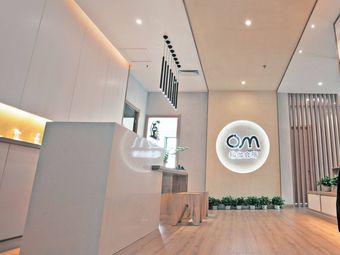 OM瑜伽会所(高新园区店)