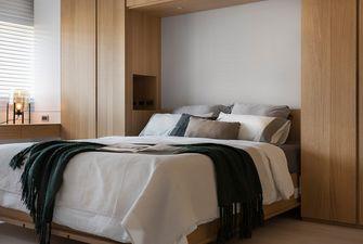 15-20万130平米三室两厅现代简约风格卧室效果图