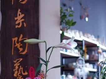 陶乐陶艺DIY(泛书房店)